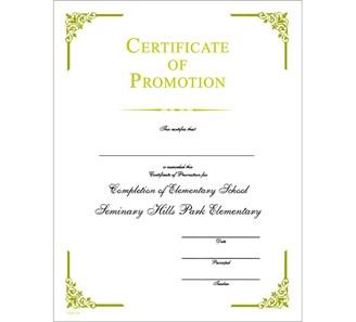 Promotion custom certificate jones school supply for Promotion certificate template